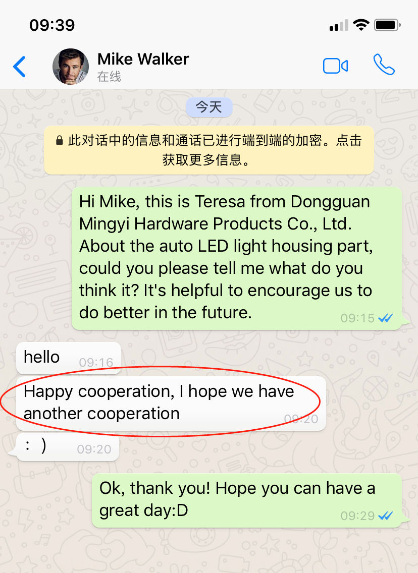 WhatsApp Customer praise6