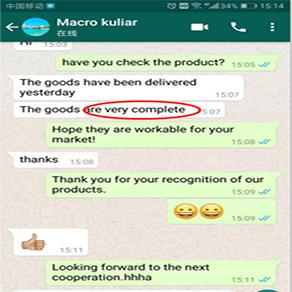 Customer praise3