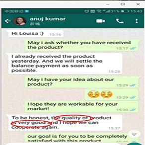 Customer praise5